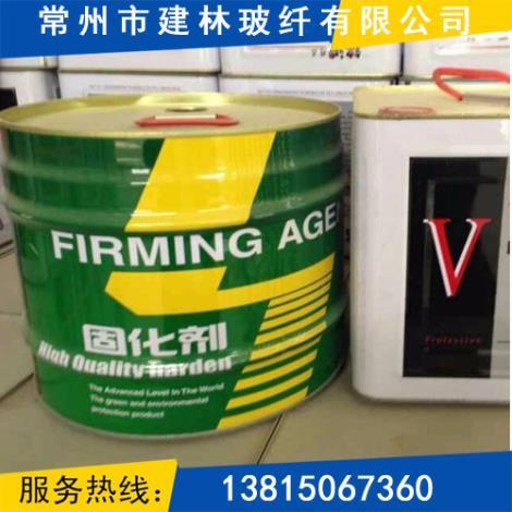 固化剂生产商