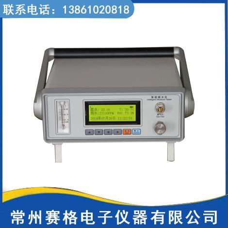SF6微量水份測試儀