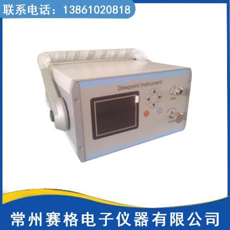 SF6微水檢測儀