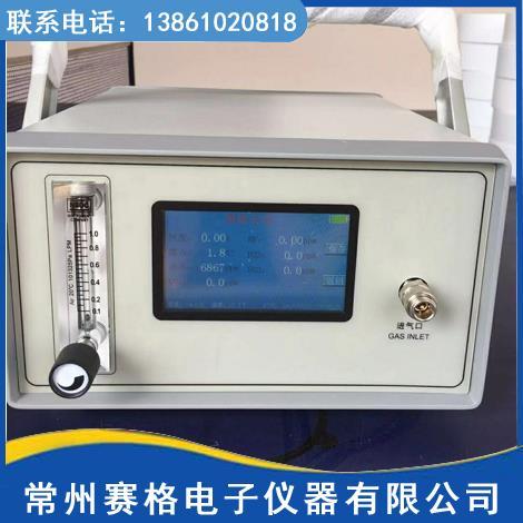 六氟化硫綜合測試儀