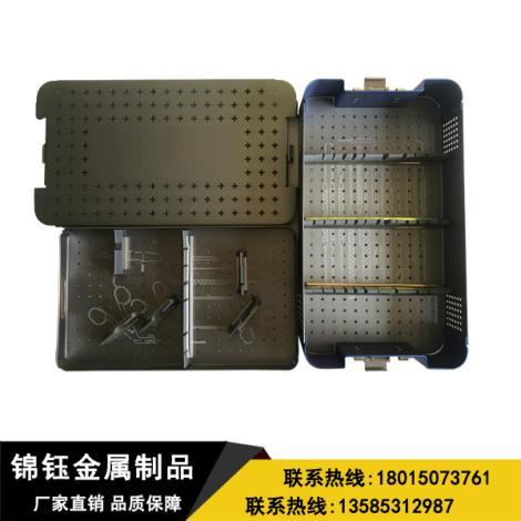 铝合金医疗消毒盒