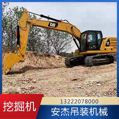 挖掘機供應