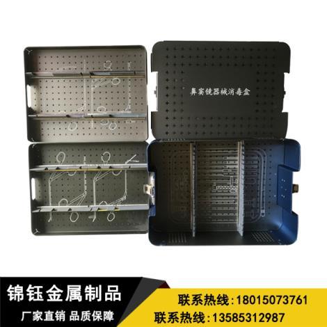 鼻窦镜器械消毒盒
