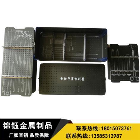 电动子宫切割器消毒盒供货商