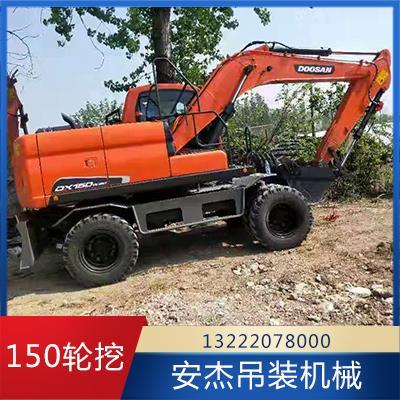 安徽150輪挖