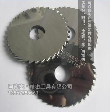 钨钢机用型锯片