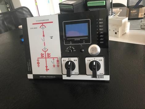 鄭州煙臺杭州代越開關柜智能操控裝置(液晶)DYK-8800