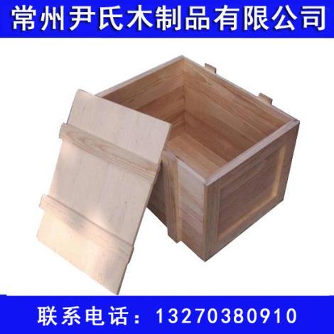 包装箱定制