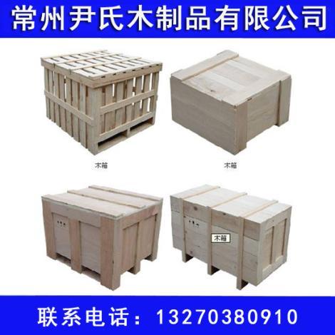 包装箱加工