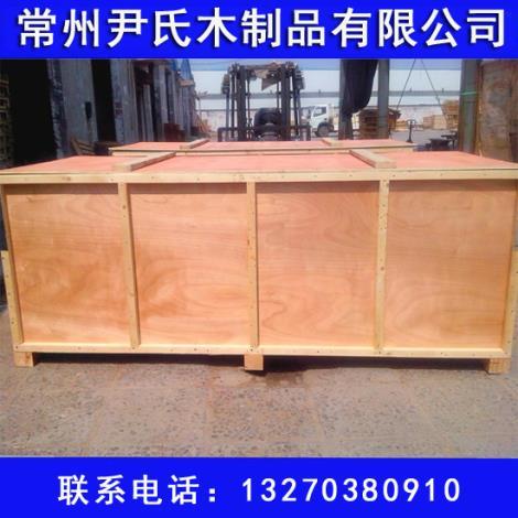 出口设备包装箱厂家