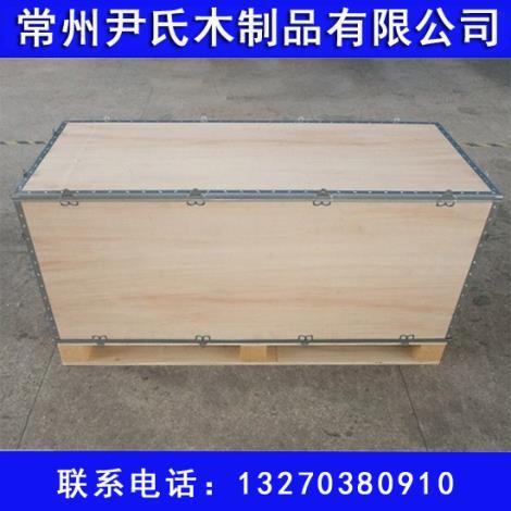 钢边包装箱厂家