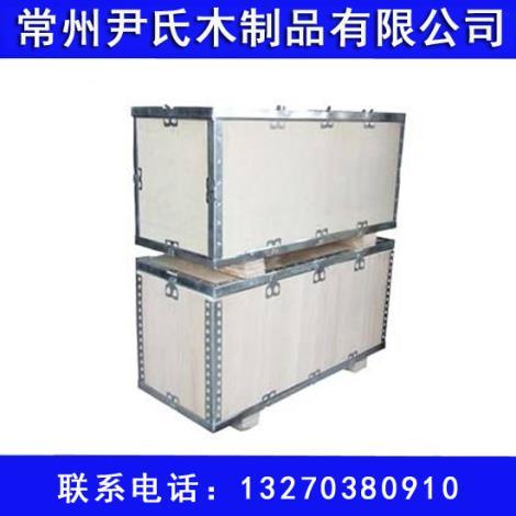 钢边包装箱定制