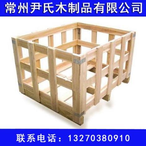 花格包装箱