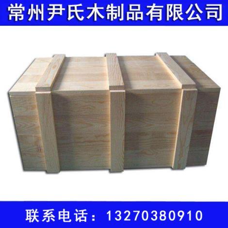 木包装箱定做