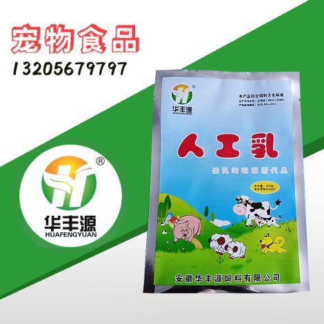 人工乳奶粉