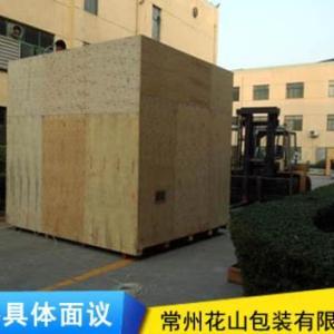 大型設備出口木箱