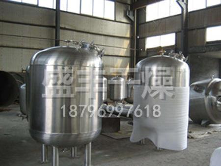 不锈钢贮罐、配制罐
