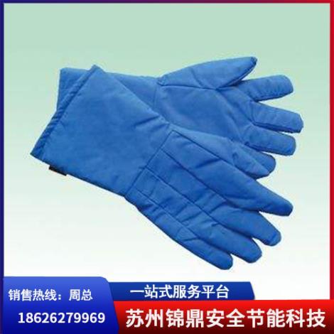 超低溫手套