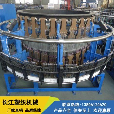 塑料圆织机定制
