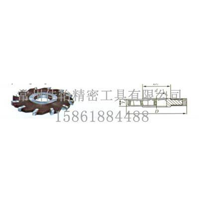 硬質合金焊接錯齒三面刃銑刀