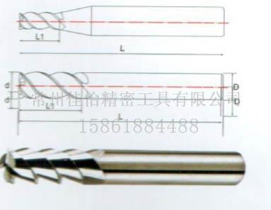 整體硬質合金三鋁用立銑刀