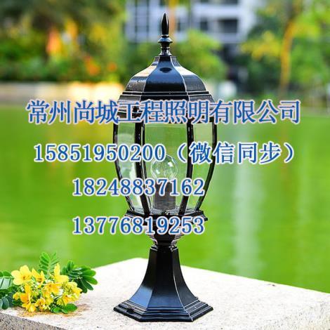 圍墻柱頭燈供貨商