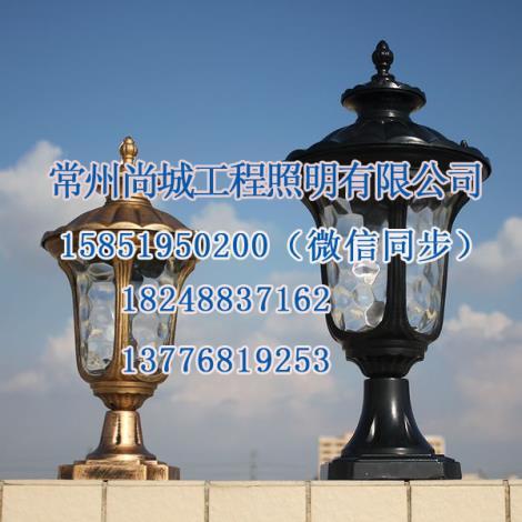 柱頭燈生產商