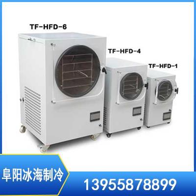 阜阳冷冻机组设备