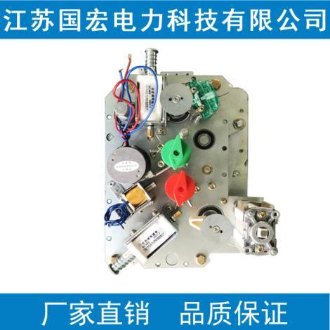 GHCT-03-DV新电动断路器机构