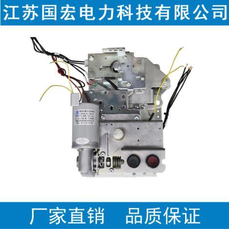 GHCT-02-DC出线电动操作机构