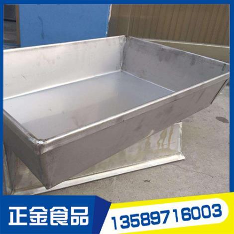 不銹鋼速凍盤