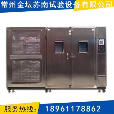 高低溫箱生產商