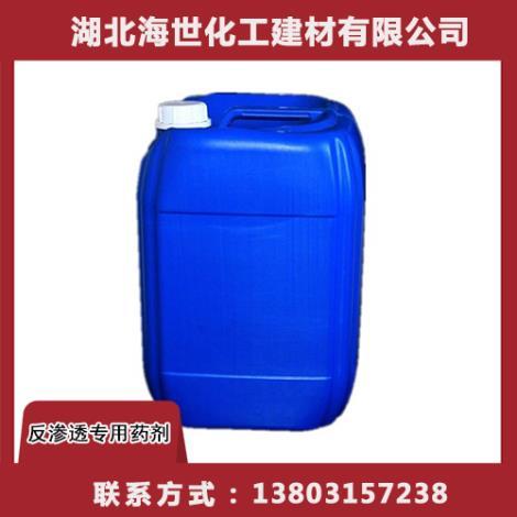 HS-S905反滲透系統用還原劑