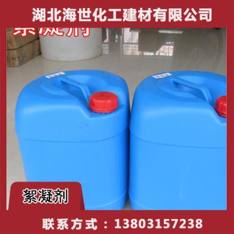 HS-1350絮凝劑