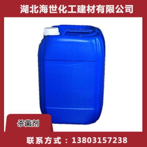 HS-1381殺菌劑