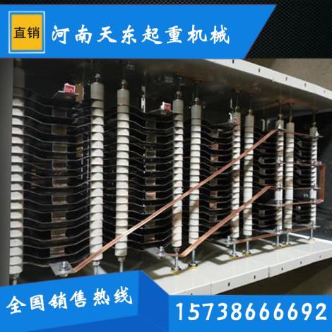 電阻器銷售