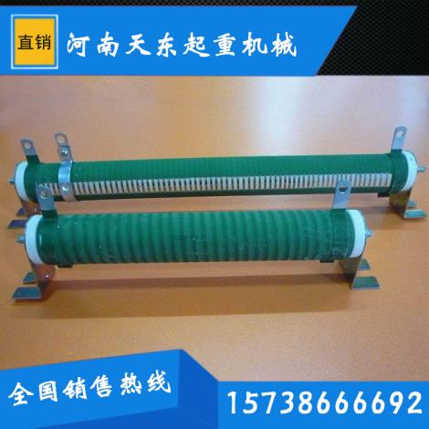 電阻器生產商