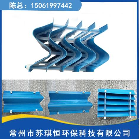 S型收水器