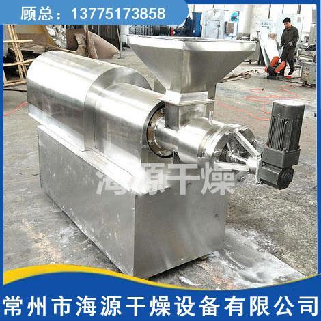 LJL螺桿擠壓造粒機