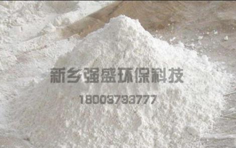 氧化钙价格