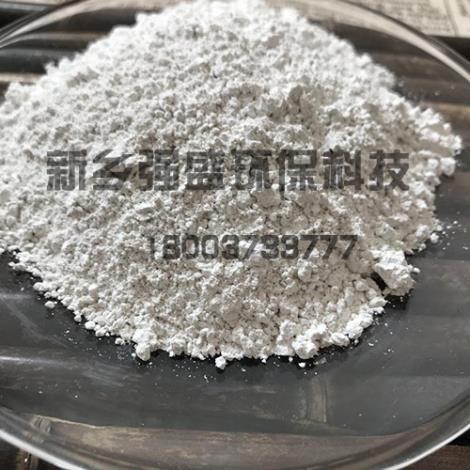 灰鈣粉供貨商