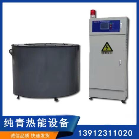 超音頻感應加熱熔煉爐定制