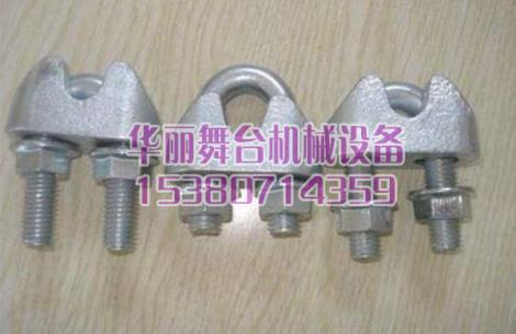 鋼絲繩卡扣生產商