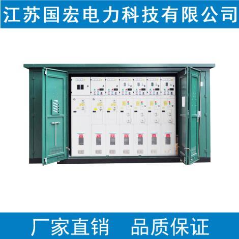 六氟化硫環網柜