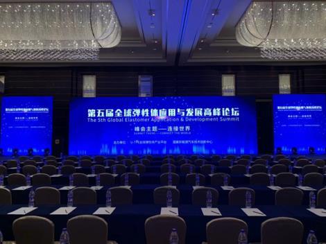 南京会展活动策划