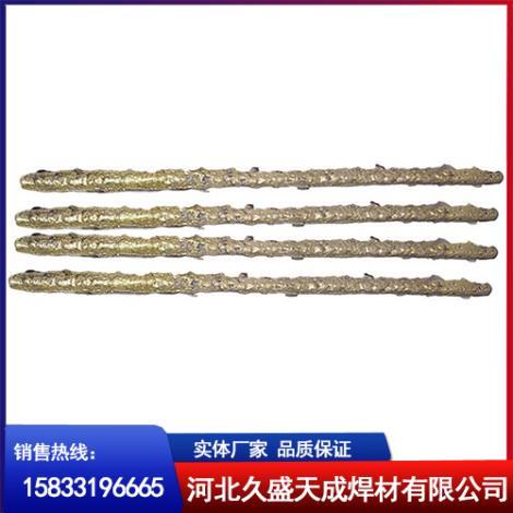 硬质合金复合焊条