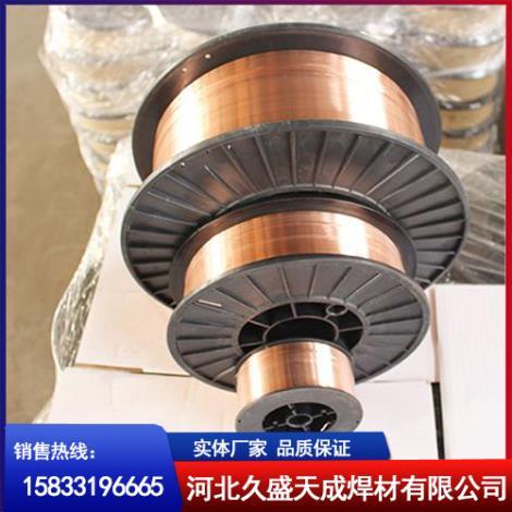 气体保护焊焊丝