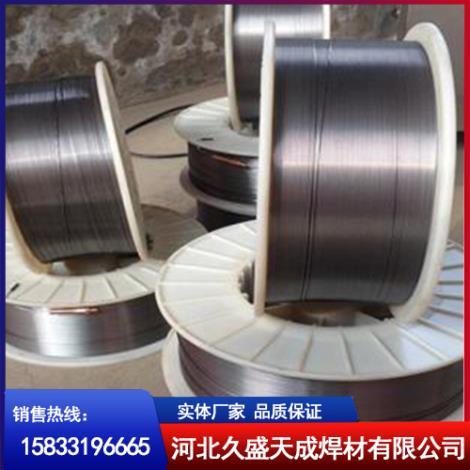 CO2气体保护焊药芯焊丝