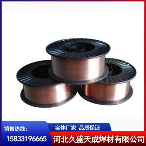 镀铜实心气保护焊丝