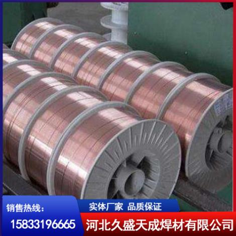 埋弧焊丝供货商